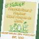Vegetarian Zen podcast episode 100 - 5 Things Vegetarians & vegans Want People to Know http://www.vegetarianzen.com